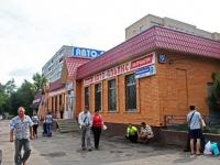 叶戈里耶夫斯克, 商店 Авто-Альянс, Kasimovskoe road, 房屋 9