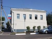 Егорьевск, Лейтенанта Шмидта ул, дом 3