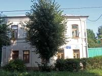 Yegoryevsk, nursery school №17, Leytenant Shmidt st, house 9