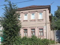 Yegoryevsk, Leytenant Shmidt st, house 13. Apartment house