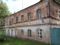 Yegoryevsk, Leytenant Shmidt st, house 32. Apartment house