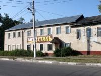 Yegoryevsk, Karl Marks st, house 16