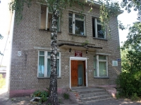 Yegoryevsk, house 40Karl Marks st, house 40