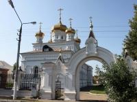 Yegoryevsk, temple Великомученика Георгия, Karl Marks st, house 42
