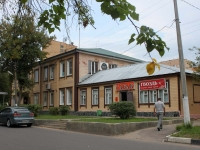 Yegoryevsk, Karl Marks st, house 115. Apartment house with a store on the ground-floor