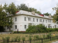 Yegoryevsk, Karl Marks st, house 127. Apartment house