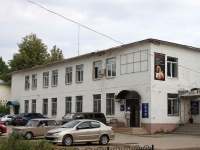 Yegoryevsk, Karl Marks st, house 129. multi-purpose building