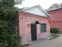 叶戈里耶夫斯克, 商店 3-Дюйма, Oktyabrskaya st, 房屋 11А