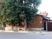 Егорьевск, Октябрьская ул, дом 14