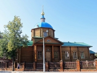 Yegoryevsk, temple Казанской иконы Божией Матери, Oktyabrskaya st, house 18А