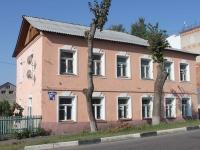 Егорьевск, Октябрьская ул, дом 22