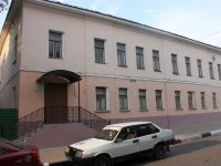 Yegoryevsk, Aleksey Tupitsin st, house 11. museum