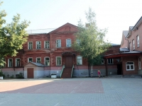 Yegoryevsk, Aleksey Tupitsin st, house 13. Apartment house