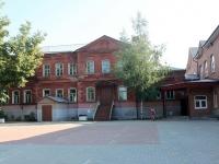 叶戈里耶夫斯克, Aleksey Tupitsin st, 房屋13