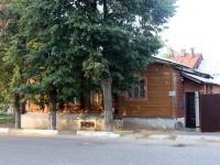 Егорьевск, улица Алексея Тупицина, дом 16