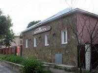 叶戈里耶夫斯克, 咖啡馆/酒吧 Старая крепость, Aleksey Tupitsin st, 房屋 17