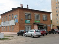 Yegoryevsk, Rabochaya st, house 2А. multi-purpose building
