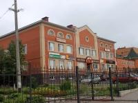 Yegoryevsk, health center Агат, Ryazanskaya st, house 50