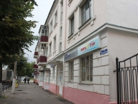 Yegoryevsk, Kuznetskaya st, house 43. Apartment house