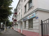 Егорьевск, улица Кузнецкая, дом 43. многоквартирный дом