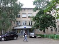 叶戈里耶夫斯克, Khlebnikov st, 房屋 80. 门诊部
