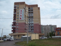 Yegoryevsk, 6th district, house 29. Apartment house