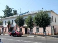 Егорьевск, улица Александра Невского, дом 17. жилой дом с магазином