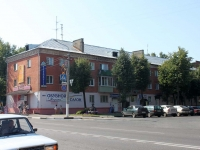 Yegoryevsk, Aleksandr Nevsky st, house 24. Apartment house with a store on the ground-floor