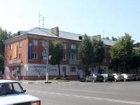 Егорьевск, улица Александра Невского, дом 24. жилой дом с магазином
