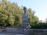Егорьевск, площадь Советская. памятник В.И.Ленину