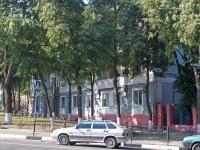 叶戈里耶夫斯克, Leninskaya st, 房屋 9. 公寓楼