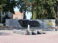Егорьевск, улица Ленинская. мемориал Павшим героям