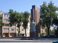 Егорьевск, улица Ленинская. мемориальный комплекс Вечный огонь