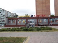 Yegoryevsk, Laryushin Blvd, house 8. Apartment house with a store on the ground-floor