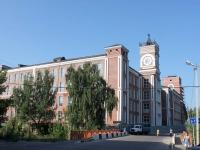 叶戈里耶夫斯克, Parizhskoy Kommuny st, 房屋 1Б. 多功能建筑