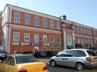 Yegoryevsk, Parizhskoy Kommuny st, house 2. multi-purpose building