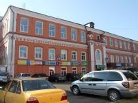 Егорьевск, Парижской Коммуны ул, дом 2