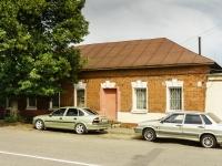 Zaraysk,  , house 3. Social and welfare services