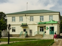 Zaraysk,  , house 6. bank