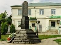Zaraysk,  . monument