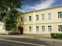 Зарайск, Ленинская ул, дом 13