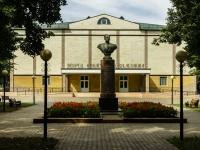 улица Первомайская, дом 1. дом/дворец культуры Имени В.Н.Леонова