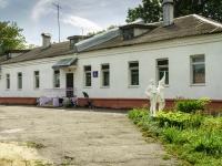 Zaraysk, st Privokzalnaya, house 13. nursery school