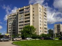 соседний дом: ул. Ленина, дом 1. многоквартирный дом