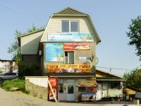 улица Ильича, дом 21. многофункциональное здание