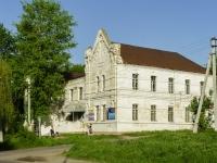 улица Ильича, дом 57. офисное здание