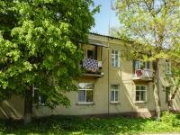 Кашира, Пушкинская ул, дом 42