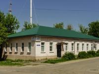 ,  , house 3. 口腔医院