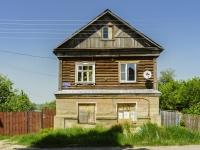 ,  , house 15. 别墅