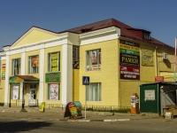 улица Советская, дом 7. торговый центр